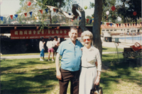 Dr. Joseph and Charlotte Eiser at Barnes Park in 1988